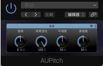 AUPitch